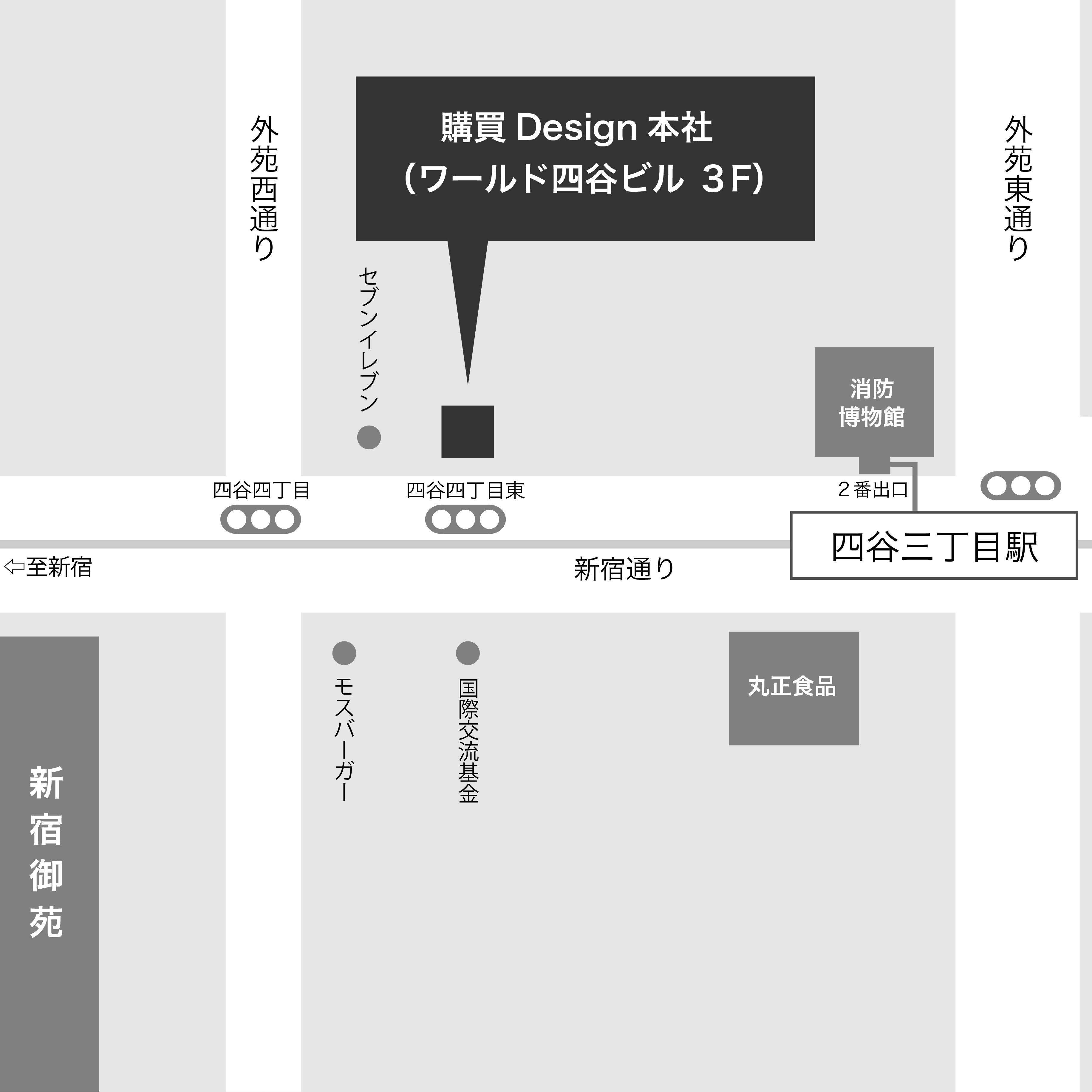 購買Design本社地図